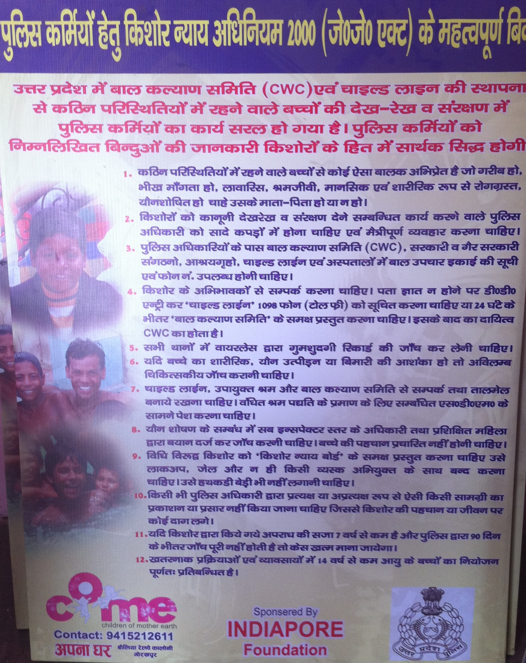 Photo of a Child Rights poster produced by CoME